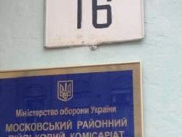 Новость на Newsland: СМИ: в Харькове взорвали военкомат