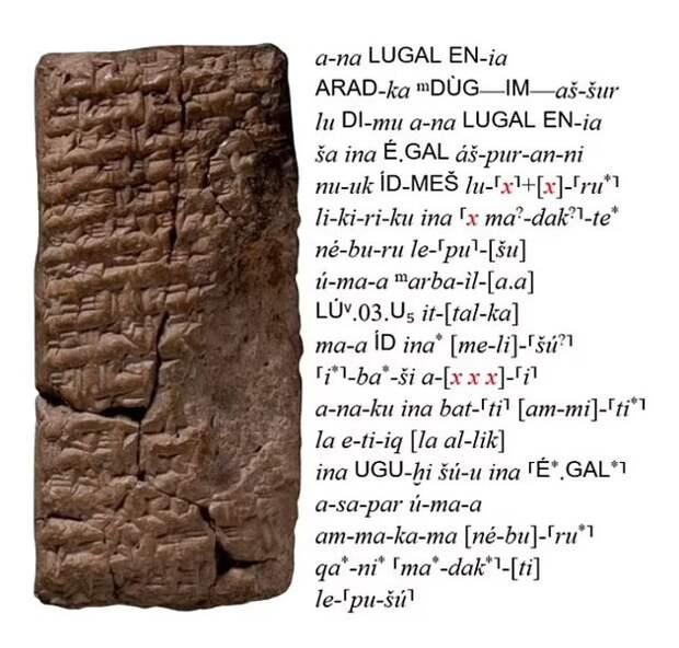 Искусственный интеллект нашел пропущенные знаки на клинописных табличках