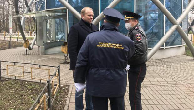 Почти 100 фактов нарушения режима самоизоляции выявлено в Подмосковье за один день