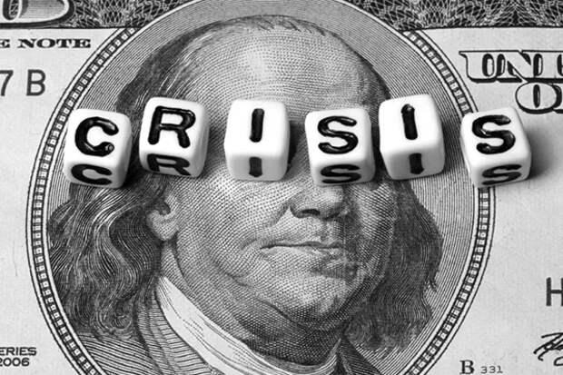 США кризис