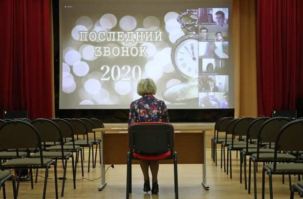 Последний звонок в режиме веб-трансляции в Москве.