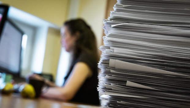 НКО Подмосковья напомнили о правилах публикации отчетов о деятельности