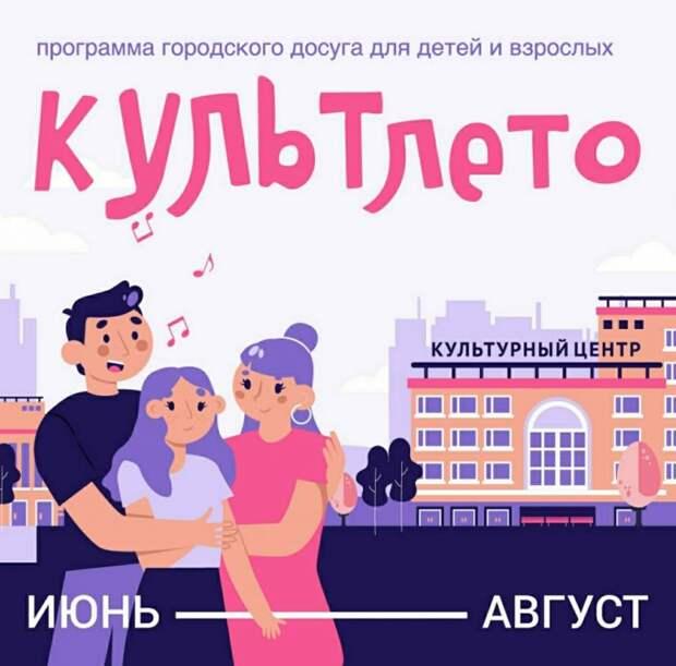 В «Онежском» пройдет мастер-класс по восточным танцам
