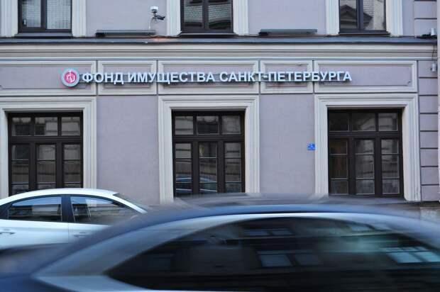 Пойманный не раз на взятках экс-замглавы Фонда имущества Петербурга отделался условкой