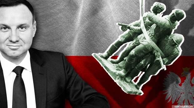"""""""Пусть трепещут!"""": Польша назвала главный """"страх"""" России..."""