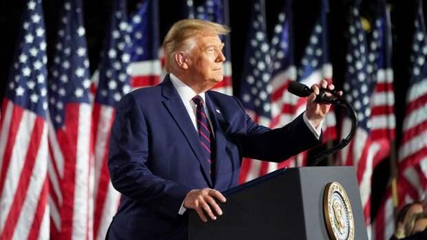 Трамп дал официальное согласие баллотироваться в президенты США
