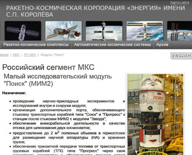 Рогозин назвал две новых беды