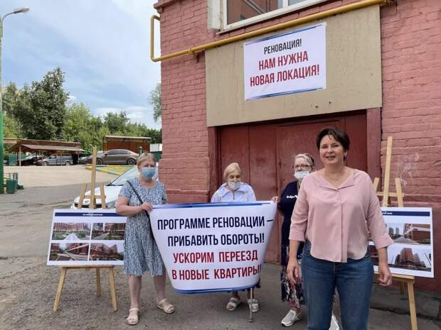 Разворотнева: Найдено решение по расселению домов на Варшавском шоссе. Фото: Екатерина Бибикова