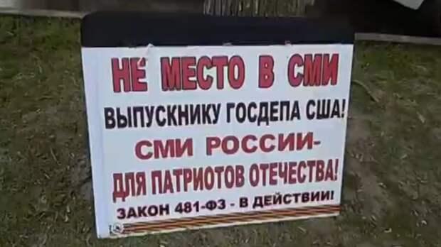 Плакат НОД
