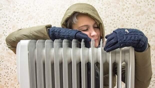 Отопление в 15 домах Подольска временно отключат 16 октября из‑за работ