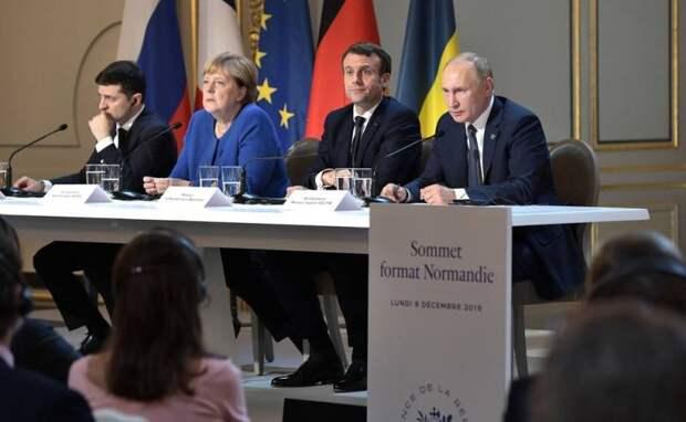 Россия предложила провести встречу Нормандской четверки на Донбассе, Киев против