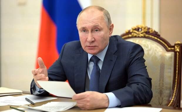 Путин подписал указ о мерах воздействия на недружественные действия иностранных государств