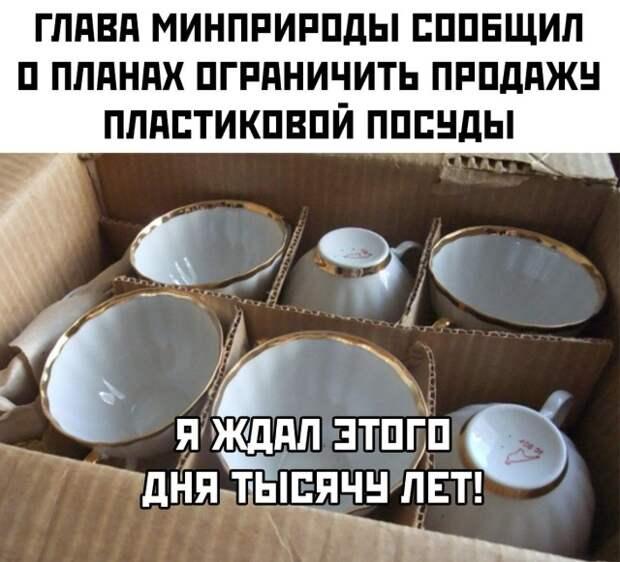 5671928_podborka_vecher_08 (640x581, 122Kb)
