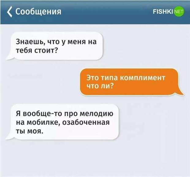 Смешные комментарии. Подборка chert-poberi-kom-chert-poberi-kom-06260913072020-5 картинка chert-poberi-kom-06260913072020-5