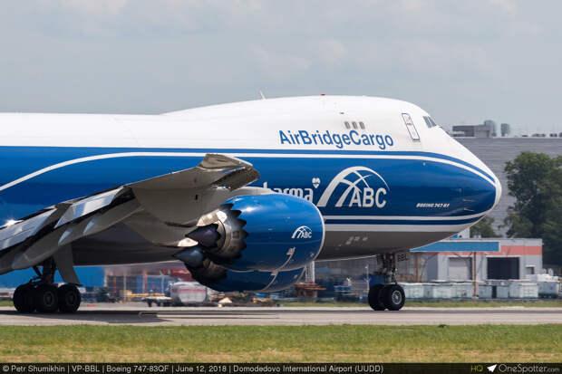 AirBridge зашатался