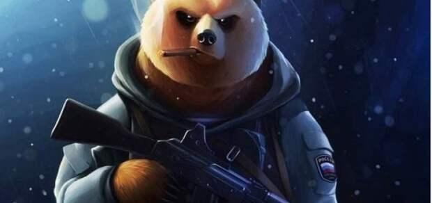 ведмед