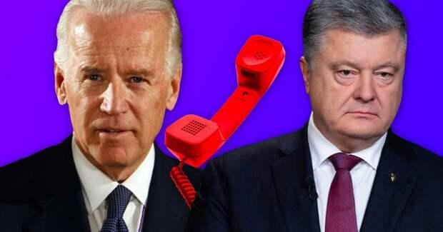 5 фактов о том, как Джо Байден давал указания Порошенко по телефону