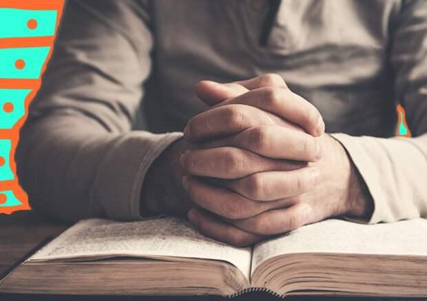 8 сильных молитв от алкоголизма и наркомании