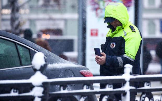 Штраф за неоплату парковки в Москве решили удвоить