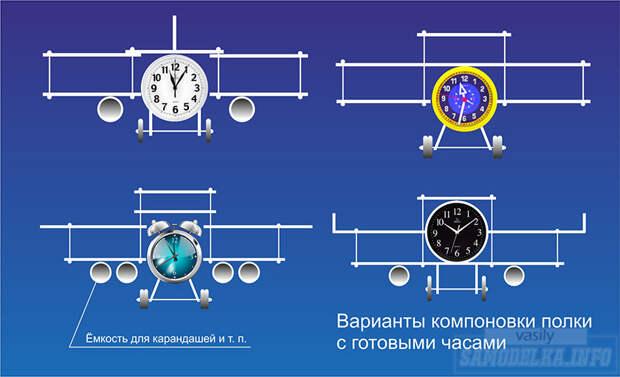 Часы-ночник-полка своими руками