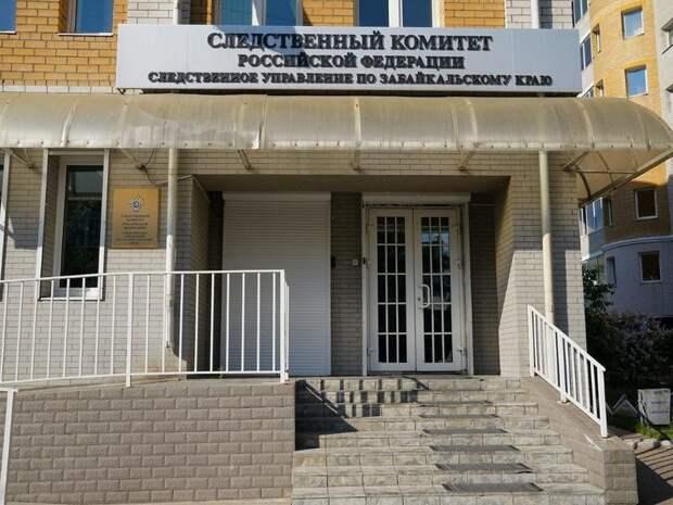 Глава села в Забайкалье похитил более 320 тысяч бюджетных денег