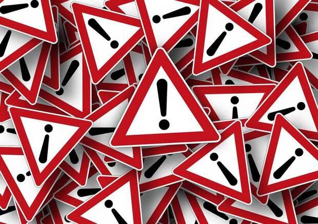 Безопасность. Фото: pixabay.com