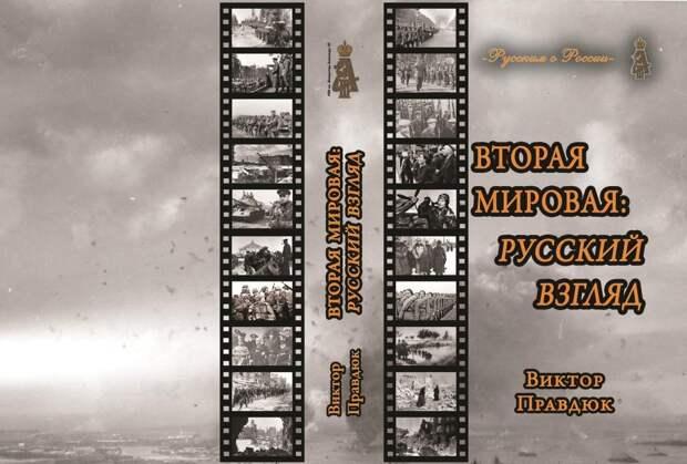 МАРТ 1940 ГОДА