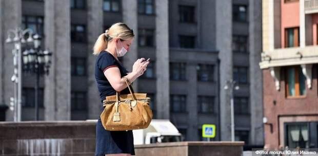 Магазин Adidas на западе Москвы оштрафуют за нарушение антиковидных мер/Фото: Ю. Иванко mos.ru