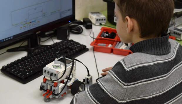 Воспитанники центров инновационного творчества в Подмосковье перешли на удаленное обучение
