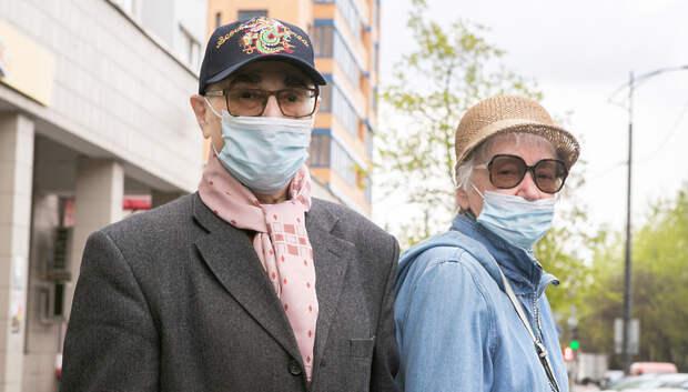 Пожилым людям в Подмосковье можно гулять в городе, но обязательно с маской на лице