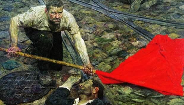 Триптих «Коммунисты: Поднимающий знамя». (1960 год.) Автор: Гелий Коржев.