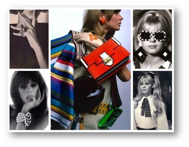 Стилевые тенденции 1960-х годов