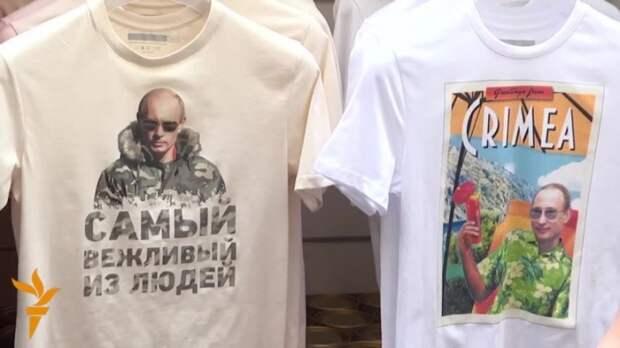 Выручку от продажи футболок с Путиным решили передать на лечение мальчика из Славянска