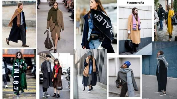 Модные шарфы 2018