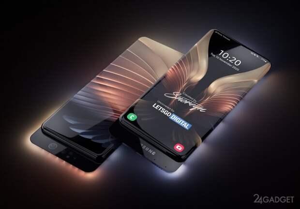 Samsung работает над смартфоном с дисплеем на всей поверхности