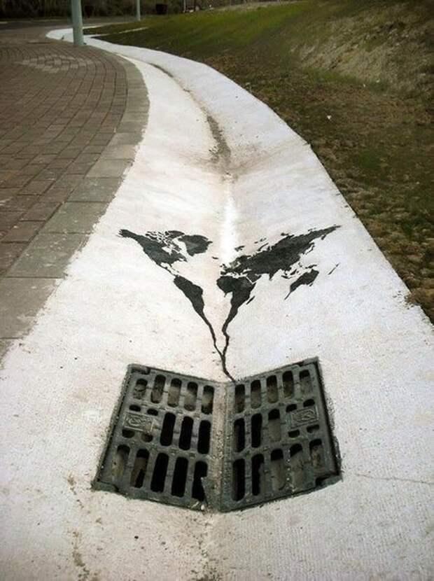 Куда катится этот мир
