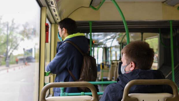 Более 90% пассажиров Подмосковья надели маски во вторник утром