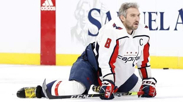 Овечкин получил травму в матче с «Айлендерс»