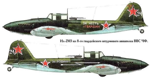 Самый массовый самолет в истории – советский Ил 2