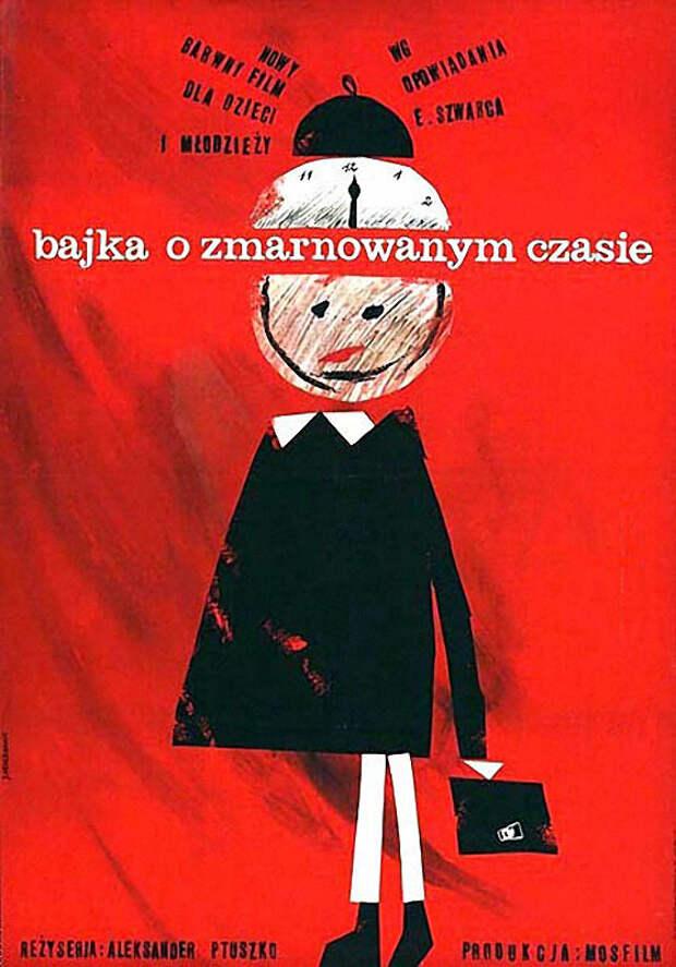 Зарубежные афиши советских фильмов.