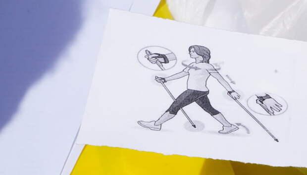 В Подольске во вторник пройдет последнее в 2019 г занятие скандинавской ходьбой