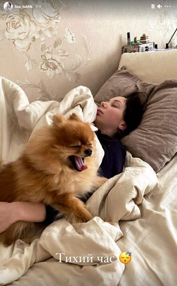 Туктамышева выложила невероятно смешное фото со своей собакой Коко: «Тихий час»