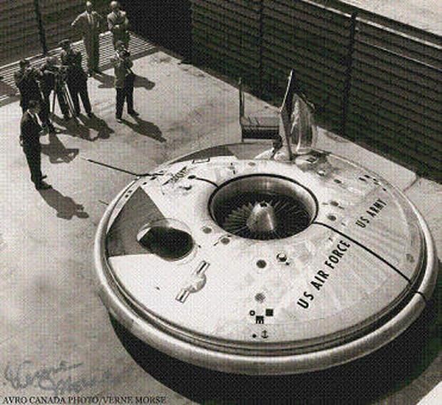 НЛО Сделано на Земле - 2
