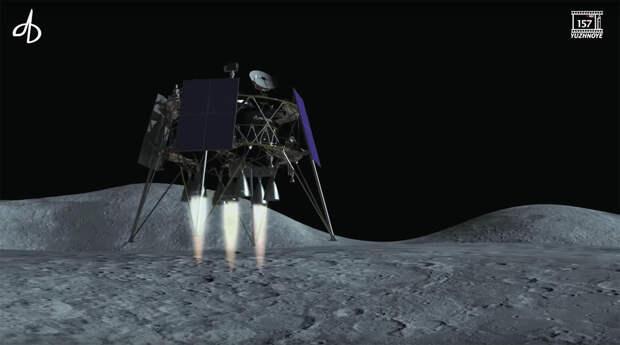 Реактивный прыгун: Украина задумалась о городе на Луне
