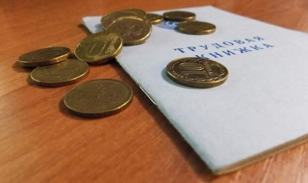Правительство РФ планирует увеличить размер пособия по безработице
