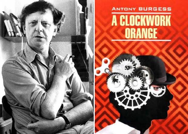 Энтони Бёрджесс и его самая популярная книга «Заводной апельсин»