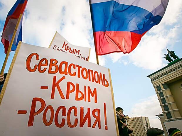 В ЕС приходят к пониманию, что Крым – это Россия