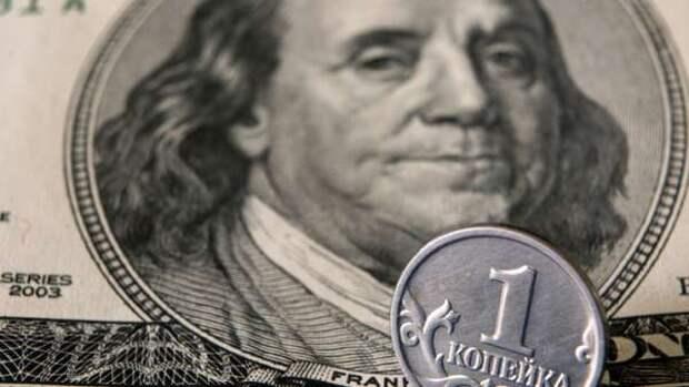 """""""У всего есть конец"""": В Болгарии предсказали крах доллара США из-за России"""