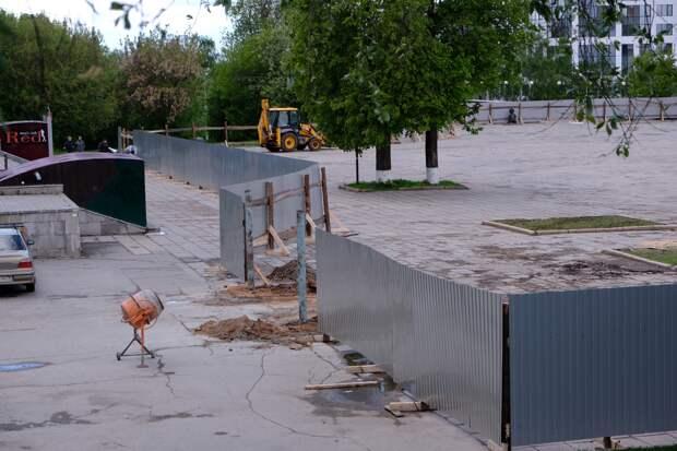 Торги на продолжение реконструкции Центральной площади запустили в Ижевске