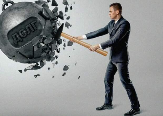 Кредитная активность россиян вскоре может вернуться на прежний уровень - эксперт